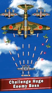 Download Full 1945 6.71 APK