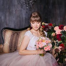 Φωτογράφος γάμων Anna Saveleva (Savanna). Φωτογραφία: 13.11.2018
