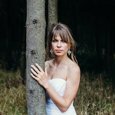 Wedding photographer José Rizzo ph (Fotografoecuador). Photo of 09.02.2018