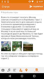 Блокировка российских сайтов день второй- Украина- TCH.ua