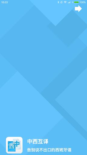 【動畫】迷宮塔~烏魯克之劍~ - 巴哈姆特