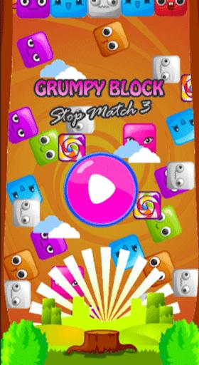 玩免費休閒APP|下載気難しいブロック:パズルゲームは、3ブロック app不用錢|硬是要APP