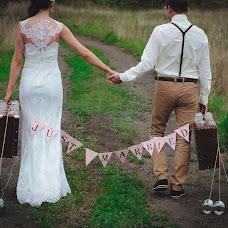 Wedding photographer Olga Akst (OlgaAxt). Photo of 04.06.2015