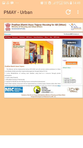 Double Bed Room || Scheme || Telangana State screenshot 8