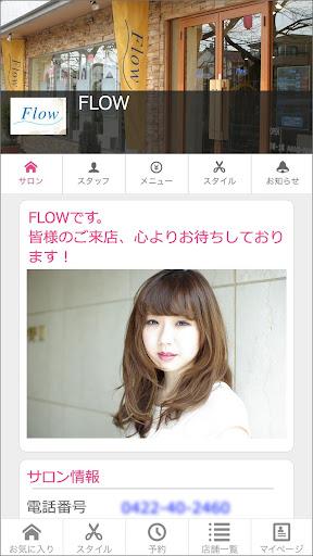 Flow 2.0 Windows u7528 1