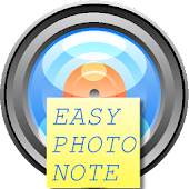 Easy Photo Note fast notes