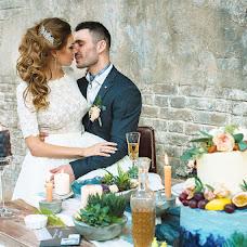 Wedding photographer Yuliya Skaya (YliyaIvanova). Photo of 15.04.2016