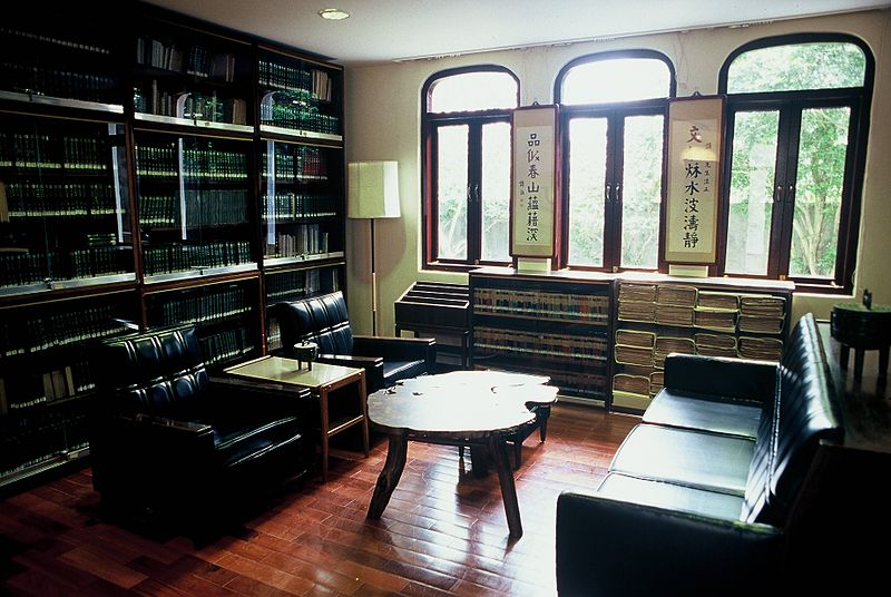 File:Study room of Lin Yutang House.JPG