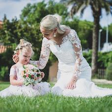 Fotografo di matrimoni Walter Karuc (wkfotografo). Foto del 27.10.2018