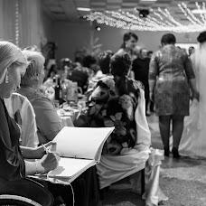 Wedding photographer Aleksandr Matveev (Matveev). Photo of 15.11.2015