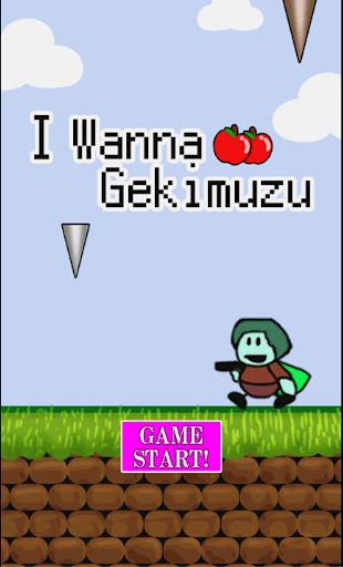 光速軌道 Avatar Drive 中文攻略Wiki - Gamerch
