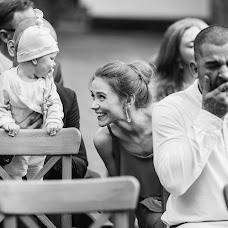 Wedding photographer Andrey Volkov (Volkoff). Photo of 16.11.2016