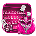 Diamond Purse Keyboard Theme icon