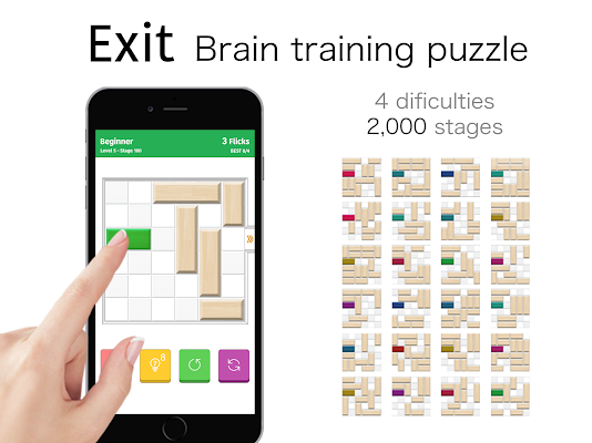 Exit - Brain training puzzle - screenshot