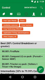 Pest Manager- screenshot thumbnail