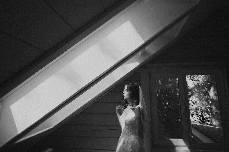 Svatební fotograf Evgeniya Batysheva (b-bee). Fotografie z 06.09.2017
