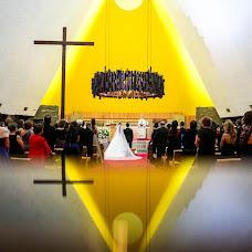 Wedding photographer Daniela Díaz burgos (danieladiazburg). Photo of 26.04.2018