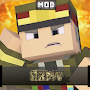Army Skins For MCPE APK icon