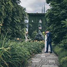 Wedding photographer Bartosz Kowal (LatajacyKowal). Photo of 23.09.2017