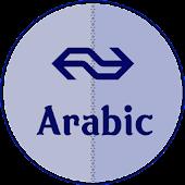 NS Arabic