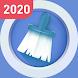 All Cleaner - 完全無料の、最新の、最高のスマホクリーナーアプリ