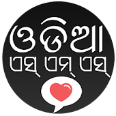 Odia Sms Collection