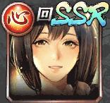 伊咲優子(SSR)