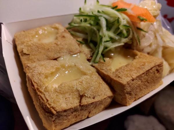 六福公園臭豆腐