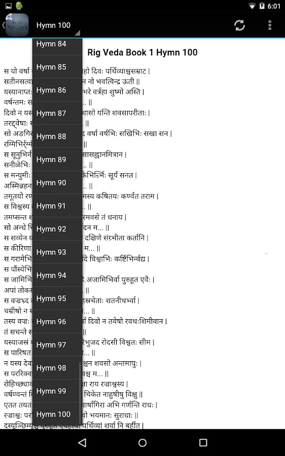 Rigveda - Vedic Scriptures- screenshot
