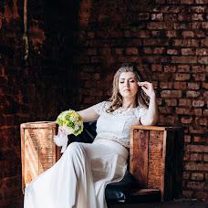 Wedding photographer Marina Dorogikh (mdorogikh). Photo of 17.05.2018
