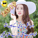 Download Love Poetry , Mohabbat Shayari Photo Frame 2019 For PC Windows and Mac 1.0
