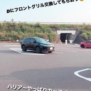 ハリアー ZSU60W プレミアム・ガソリンのカスタム事例画像 kiyo_0614さんの2020年08月09日23:19の投稿