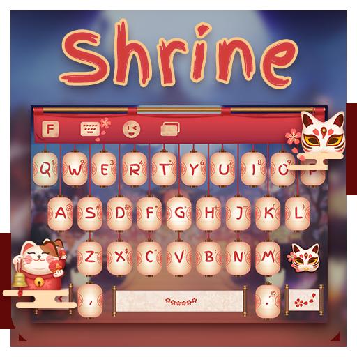 Shinto shrine Keyboard