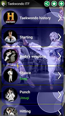 Taekwondo ITF - screenshot