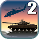 Modern Conflict 2 v1.25.3
