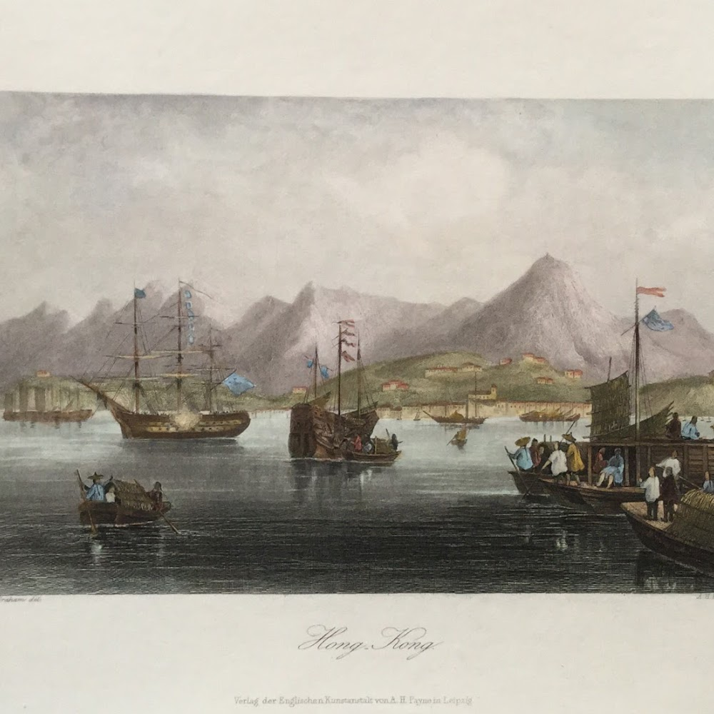 1847 Hong Kong, Harbour View by Graham and Payne