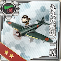 九九式艦爆二二型
