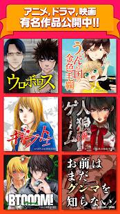 Download 【無料マンガ】マンガZERO/国内最大級の無料漫画アプリ For PC Windows and Mac apk screenshot 4