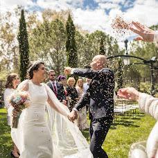 Fotógrafo de bodas Rafa Martell (fotoalpunto). Foto del 06.07.2018