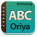 Oriya Dictionary Icon