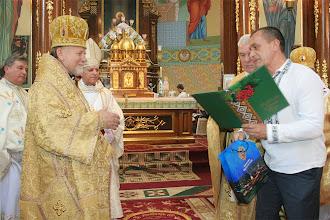 Photo: Привітання від Львівської обласної ради