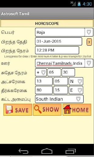 AstroSoft AIO-Tamil Astrology PRO by Ace Software Solution