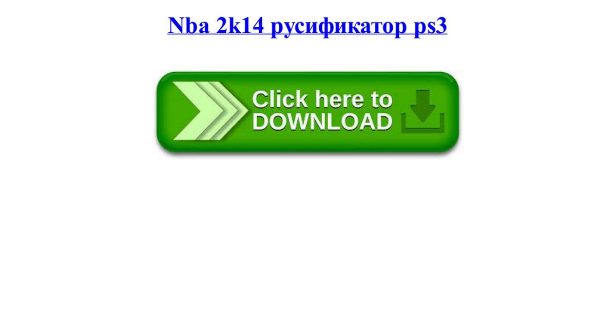 где скачать русификатор для nba 2k14