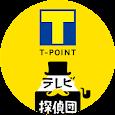 クイズ!テレビ探偵団 icon