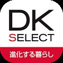 DK SELECT進化する暮らし(DKマイルーム) icon
