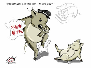 Photo: 漫士:好端端的猪