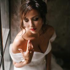 Wedding photographer Lesya Oskirko (Lesichka555). Photo of 17.05.2018