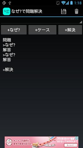u306au305c?u3067u554fu984cu89e3u6c7a 1.02 Windows u7528 2