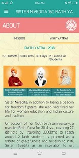Nivedita 150 Rath Yatra - náhled