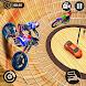Well of Death Bike Stunt Racing